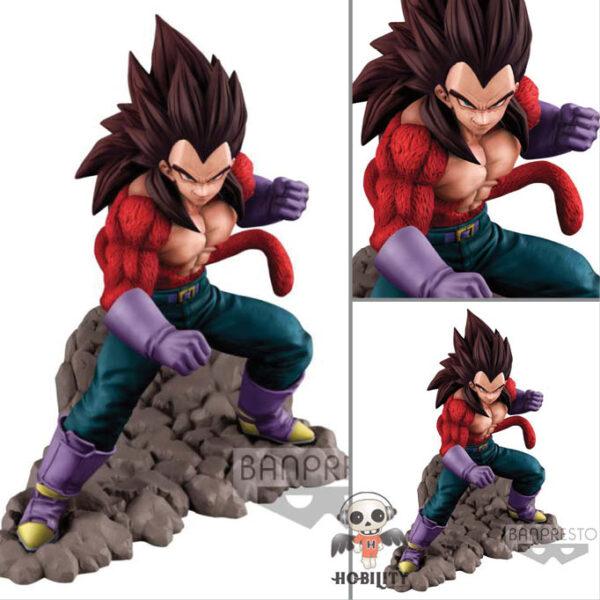 Banpresto Dragon Ball GY Vegeta