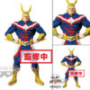 Hero Academia All Might FIgure