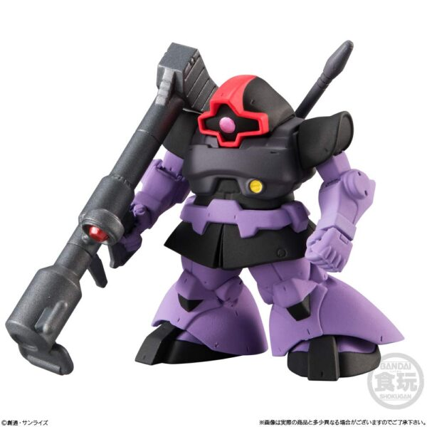 FW Gundam DOM