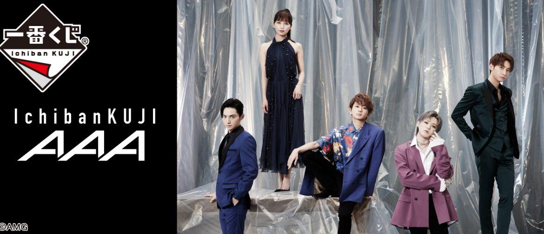Ichiban Kuji AAA Japanese Band