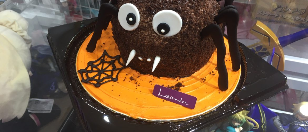 Halloween themed cake, shaped like a spider