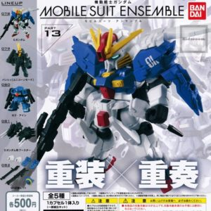 Mobile Suit Gundam Ensemble