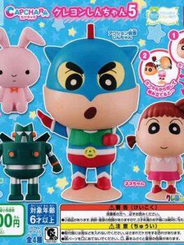 CapChara Crayon Shin-chan 5