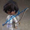 Fate/Grand Order - Archer/Arjuna