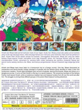 CrayonShinChan27(VS2550E)Inlay---Copy