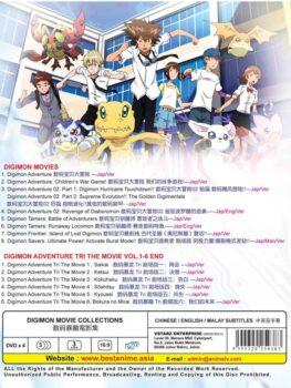 DigimonMovieCollections(VS-0831)Inlay---Copy