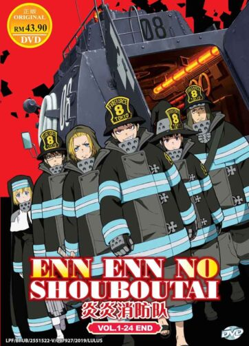 Enn Enn No Shouboutai 炎炎消防队