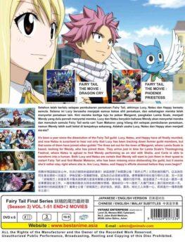 FairyTailFinalSeason(VS0626)Inlay---Copy