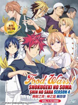 Food Wars! Shokugi No Soma: Shin No Sara 食戟之灵 : 神之皿