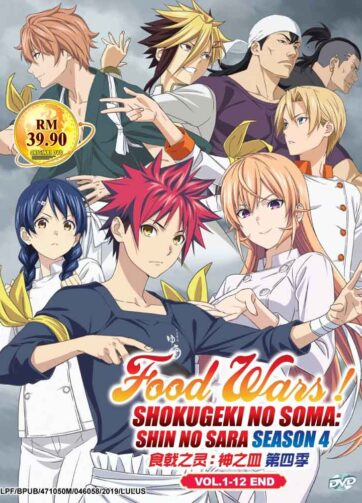 Food Wars! Shokugi No Soma: Shin No Sara 食戟之灵 : 神之皿