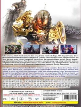 KamenRiderBuildNewWorldTheMovie(VS0267)Inlay