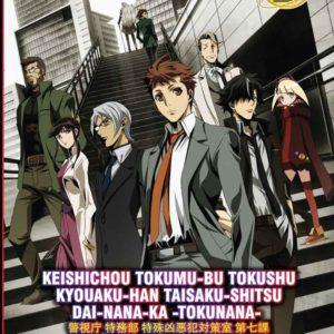 Keishichou Tokumu-bu Tokushu Kyouaku-han Taisaku-Shitsu Dai-Nana-Ka -Tokunana- 警視廳特務部特殊凶惡犯對策