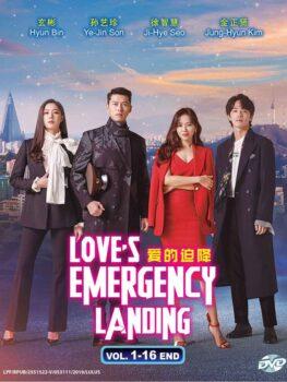 Love's Emergency Landing 爱的迫降