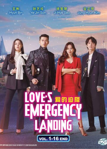 Love's Emergency Landing 爱的迫降