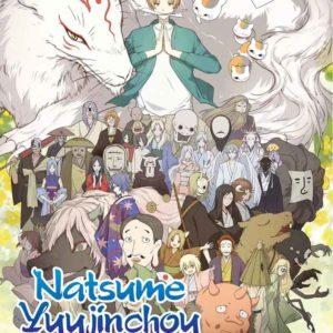 Natsume Yuujinchou 夏目友人帳