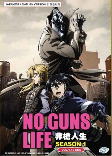 No Guns Life 非槍人生