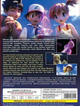 PokemonTheMovie22(VS0904)Inlay---Copy