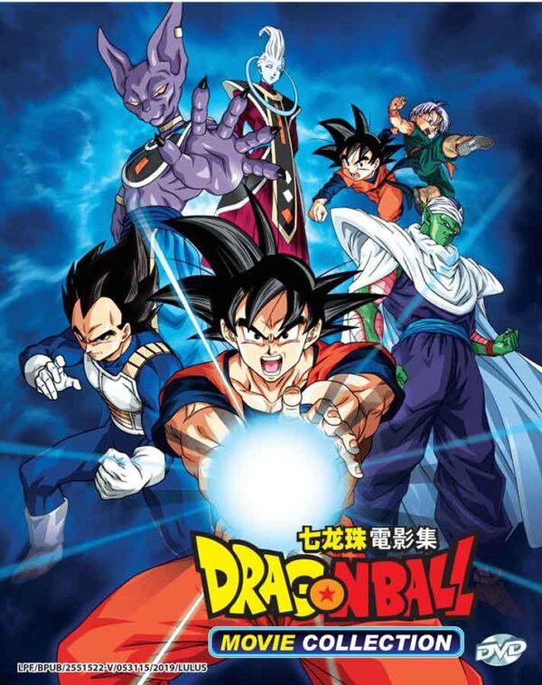Dragon Ball 七龙珠