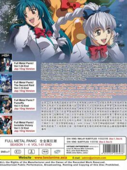 FullMetalPanic(VS0536)Inlay