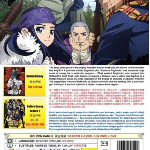 GoldenKamuy(GM0538)Inlay