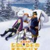 Golden Kamuy 黃金神威