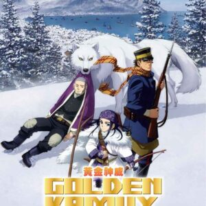 Golden Kamuy 黃金神威