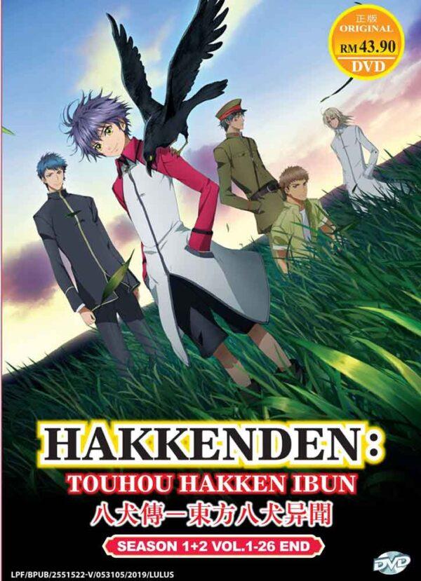 Hakkenden : Touhou Hakken Ibun 八犬传-东方八犬异闻