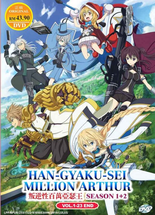 Han-Gyaku-Sei Million Arthur 叛逆性百万亚瑟王