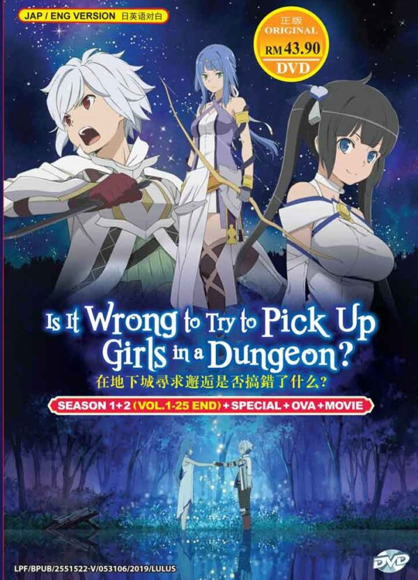 Is It Wrong to Try to Pick Up Girls In a Dungeon? 在地下城寻求邂逅是否搞错了什么 ?