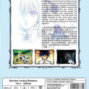 MarchenAwakensRomance-Inlay07012020---Copy-(2)