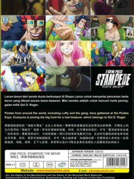 OnePieceStampede(VS0907)Inlay