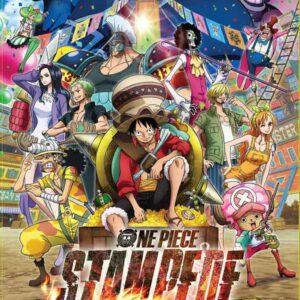 One Piece 海賊王