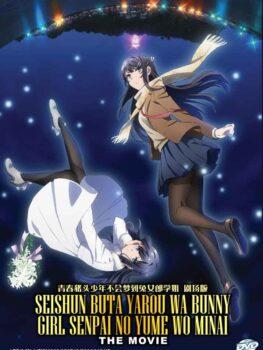 Seishun Buta Yarou Wa Bunny Girl Senpai No Yume Wo Minai 青春豬頭少年不會夢到兔女郎學姐
