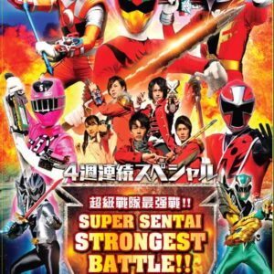 Super Sentai Strongest Battle!! 超级战队最强战!!
