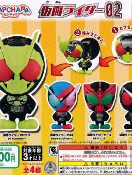 Kamen Rider 02