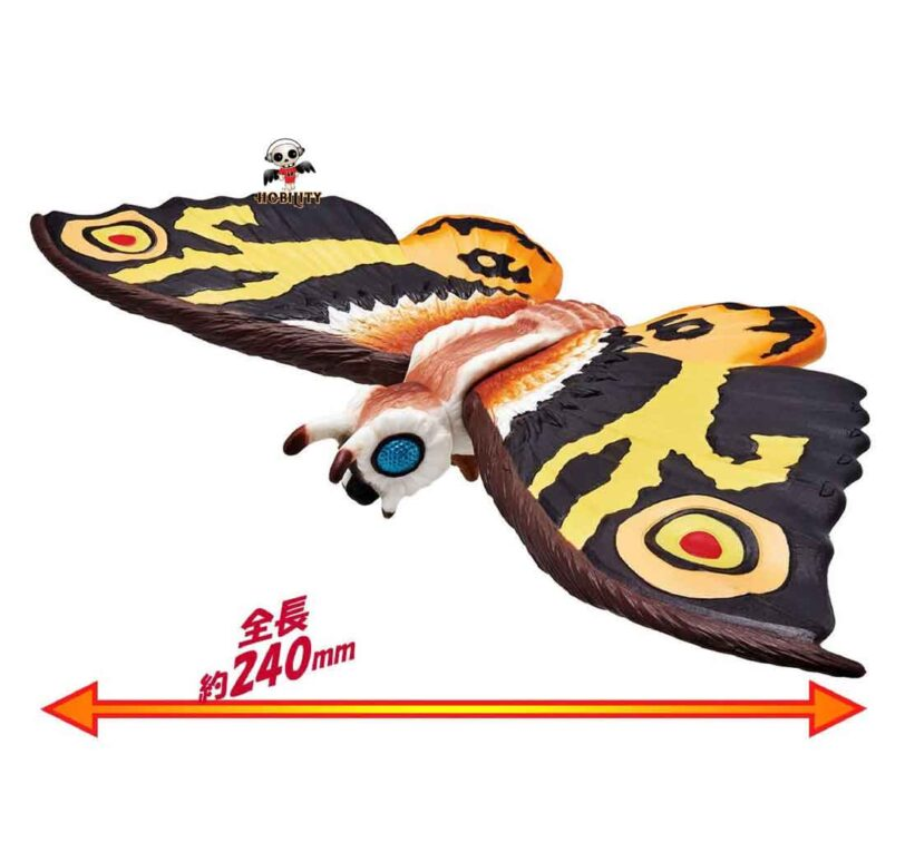Godzilla - Mothra (Adult)
