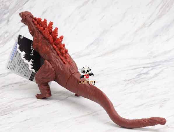 Godzilla 2016 (3rd Form)