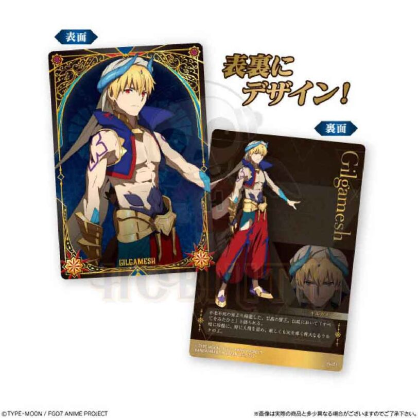 Fate / Grand Order -Babylonia- Wafer + Card