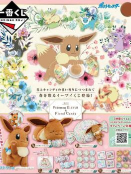 Pokemon Eievui and Floral Candy