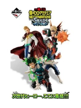 My Hero Academia NEXT GENERATIONS! feat.SMASH RISING