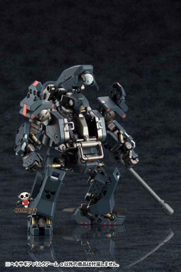 Hexa Gear Bulkarm alpha