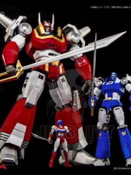 Machine Robo: Revenge of Cronos - Baikanfu