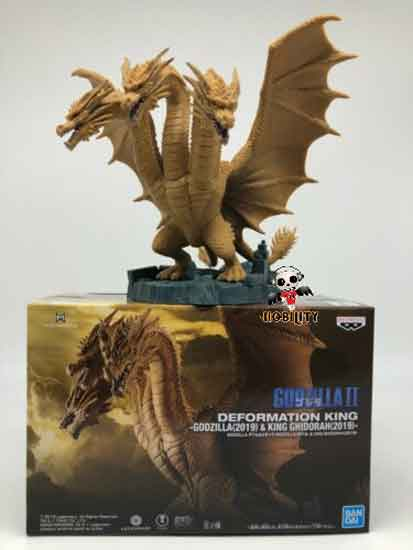 Godzilla King of Monster Deformation King - King Ghidorah