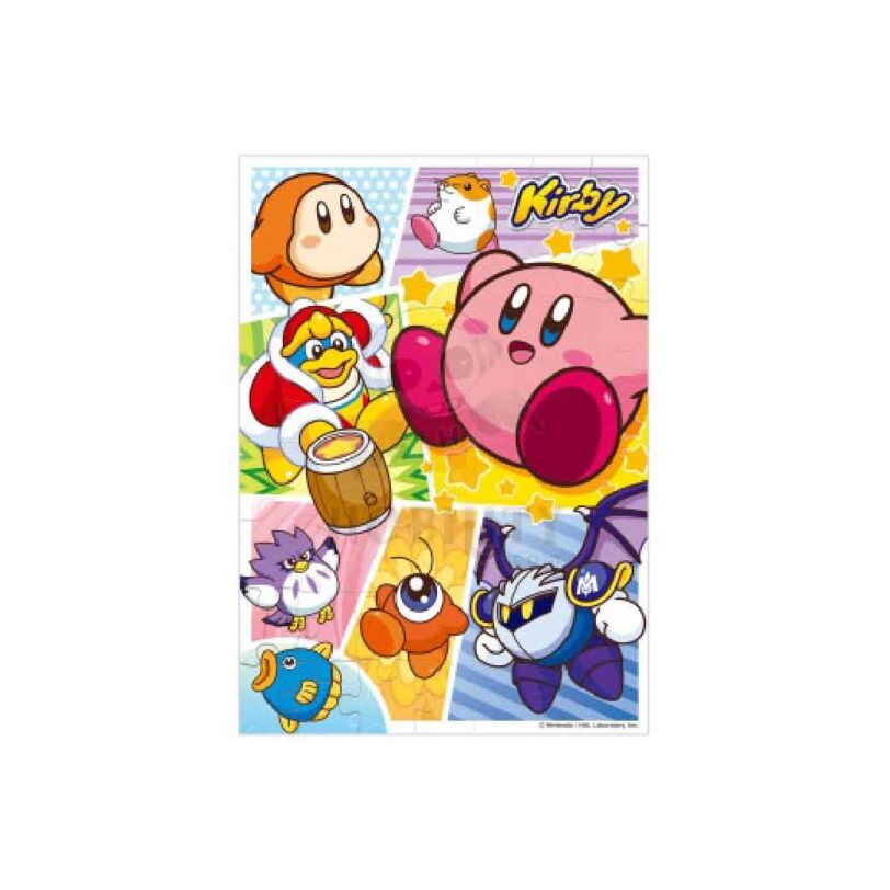 Kirby Puzzle Gum 2020