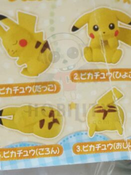 Pokemon – Pikachu Clip