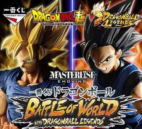 Dragonball Battle of world with Dragonball Legends