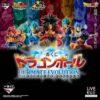 Dragon Ball Ultimate Evolution with Dragon Ball Z Dokkan Battle