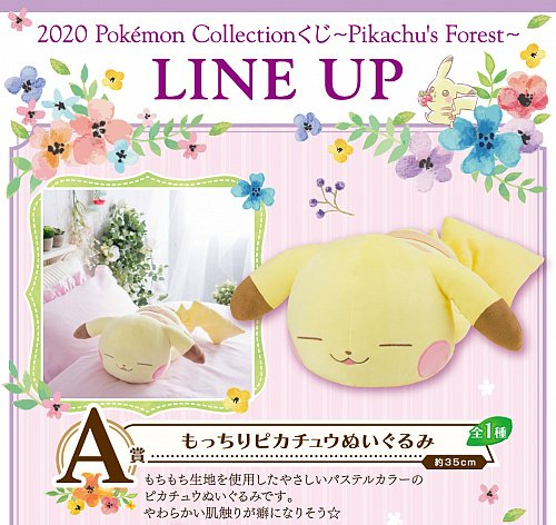 2020 Pokemon Collection Kuji ~ Pikachu's Forest~