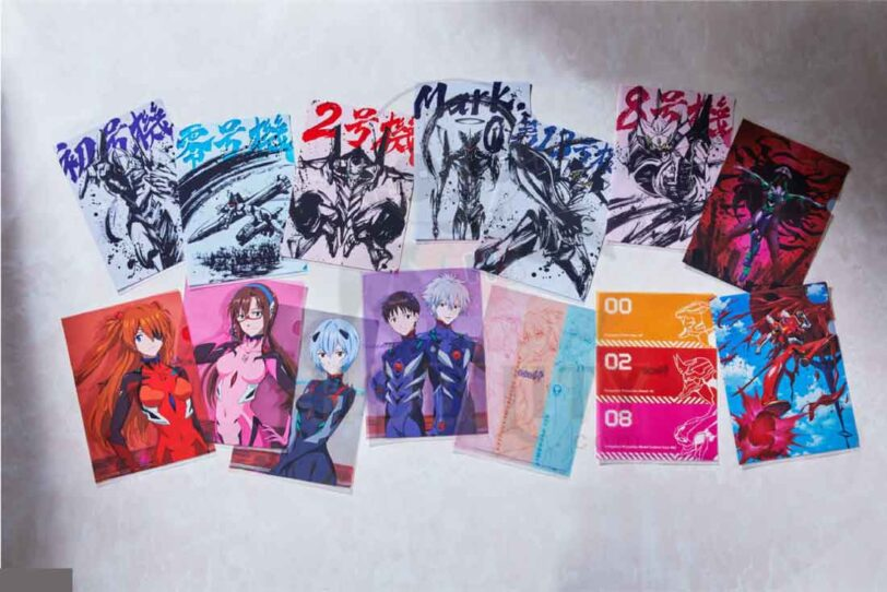 Shin Evangelion Movie Version- First Unit, Sortie! ~