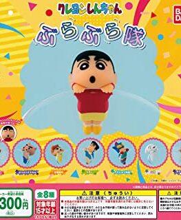 Crayon Shin-chan Buraburatai